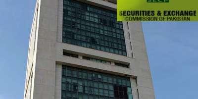 ایس ای سی پی کا ملائیشیا کی کپیٹل مارکیٹ کے ریگولیٹری فریم ورک پر سیمینار