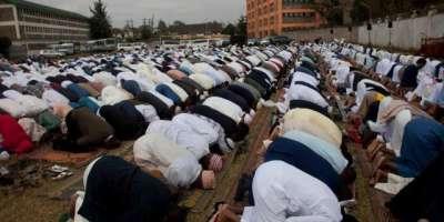 خیبرپختونخواحکومت نے عیدالاضحی کے موقع پر تعطیلات کا اعلان کردیا