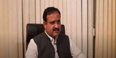 وزیراعلیٰ پنجاب کی ہدایت پرمختلف شہروں میں شکایت سیل فعال کردیئے گئے