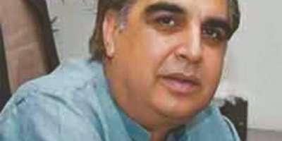 گورنر سندھ نے بزنس کمیونٹی کو سمندر میں تیل و گیس کی کامیاب تلاش کی ..
