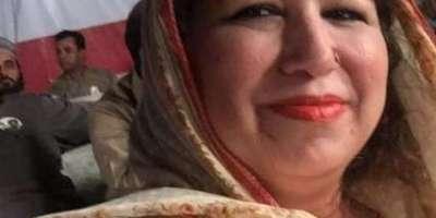 عمران خان پاکستان کے مسائل کے حل کیلئے اقدامات کریں گے'سعدیہ سہیل ..