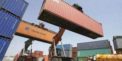 کینیڈا پاکستان کے ساتھ باہمی تجارت کو مختلف شعبوں تک توسیع دینا چاہتا ..