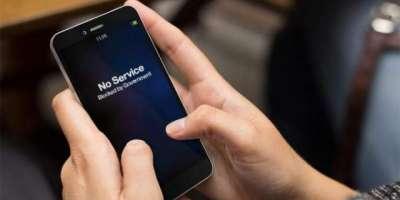 کراچی سمیت سندھ کے مختلف شہروں میں 8، 9 اور 10 محرم کو موبائل فون سروس ..