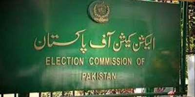 ضمنی انتخابات ، الیکشن کمیشن نے انتظامات کو حتمی شکل دینے کیلئے چاروں ..