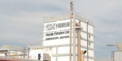 نیسلے پاکستان کے بعداز ٹیکس منافع میں 21.1 فیصد کمی