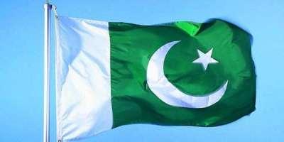 پاکستانی قونصلیٹ ٹورنٹو(کینیڈا)میں پاکستان کی 71ویںیوم آزادی کی خصوصی ..