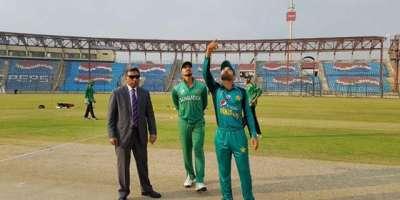 ایشین کرکٹ کونسل ایمرجنگ ٹیمز کپ، بنگلہ دیش نے پاکستان کو 84 رنز سے شکست ..