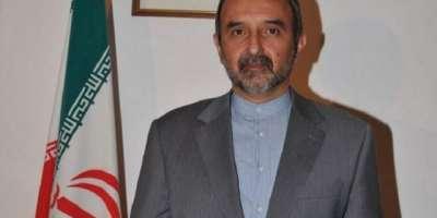 امریکہ ایران کشیدگی کے معاملے پر پاکستان سے تعاون کی امید رکھتے ہیں،مہدی ..