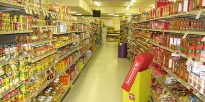مقامی مارکیٹ میں فی کلو اشیائے خورونوش کے بھائو