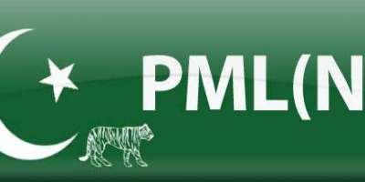 بدترین سیاسی مخالفین میں پاکستانیت جاگ گئی