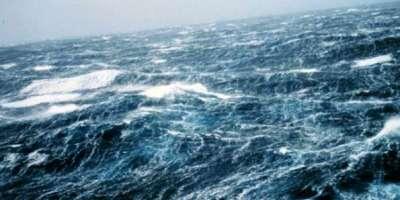 جاپان کو رواں ہفتے میں 2 سمندری طوفانوں کا سامنا کرنا ہو گا، محکمہ موسمیات
