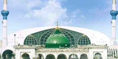 محکمہ اوقاف کا داتا دربار میں غیر ملکی زائرین کی رہنمائی کیلئے خصوصی ..