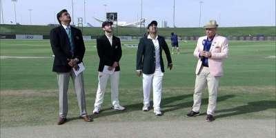 پہلا ٹیسٹ ، نیوزی لینڈ نے پاکستان کیخلاف ٹاس جیت لیا