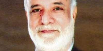 پاکستان میں زرعی ملک ہونے کے باعث بڑا پوٹینشل ہے، میاں مصباح الرحمان