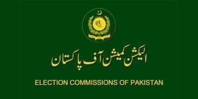 الیکشن کمیشن میں گوشوارے جمع نہ کرانے پر پنجاب اسمبلی کے ڈپٹی اسپیکر ..