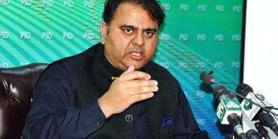 صادق سنجرانی کو تحریک عدم اعتماد کا ڈر ہے ، وزیر اطلاعات فواد چودھری