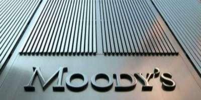 موڈیز نے مصر کی کریڈٹ ریٹنگ بڑھا دی