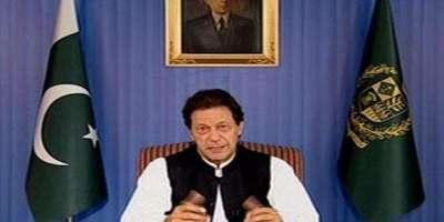 وزیراعظم عمران خان کا قوم سے خطاب کروڑوں پاکستانیوں کے دل کی آوازہے، ..