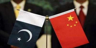 سی پیک کے علاوہ چین پاکستان کے اندر مختلف منصوبوں میں 9 ارب ڈالر کی سرمایہ ..