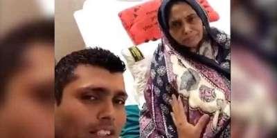 وزیراعلیٰ پنجاب عثمان بزدار کا کرکٹرز کامران اکمل اور عمر اکمل کی والدہ ..