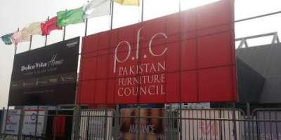 پاکستان فرنیچرکونسل کا اعلیٰ سطحی وفد سوڈان میں ہونے والے خرطوم عالمی ..