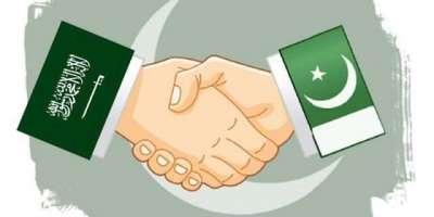 پاکستان اور سعودی عرب کے درمیان حج 2019ء کا معاہدہ طے پا گیا