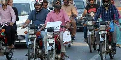 پورے لاہور میں موٹر سائیکل سواروں کا ہیلمٹ پہننا لازمی قرار 'من و عن ..