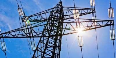پنگریو میں حیسکو گردی'300 سے زائد دیہاتوں اورقصبوں کی بجلی گزشتہ پانچ ..