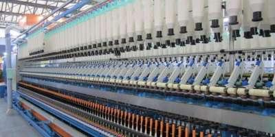 ٹیکسٹائل مصنوعات کی برآمدات سے پاکستان کو 11.129 ارب ڈالر کازرمبادلہ ..