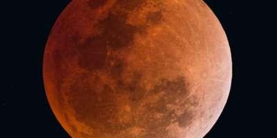 رواں سال کادوسرا اوراس صدی کا سب سے طویل چاندگرہن 27 جولائی کو ہوگا
