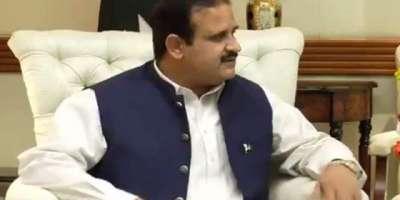 وزیر اعلیٰ نے پنجاب کے محکموں سے 5سالہ ترجیحاتی پلان مانگ لئے'ذرائع