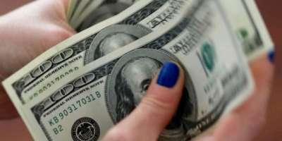 اوپن کرنسی مارکیٹ میں امریکی ڈالر کے مقابلے میں روپے کی بے قدری کا تسلسل ..