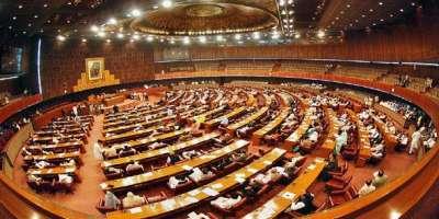 حکومت اور اپوزیشن کے مابین قومی اسمبلی کے معاملات خوشگوار انداز میں ..