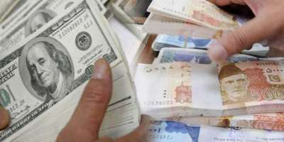 انٹر بینک میں امریکی ڈالر مزید20پیسے کی کمی سے 160.35روپے اور اوپن مارکیٹ ..