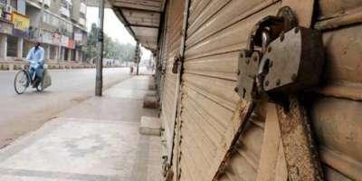 29,30اکتوبر کی ملک گیر ہڑتال آئی ایم ایف کے ظالمانہ تسلط کے خلاف ریفرنڈم ..