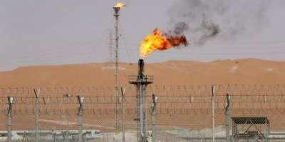 آئل مارکیٹ کو اچھی قیمت کے بجائے تیل کی مستحکم قیمت پر توجہ دینی چاہیئے، ..