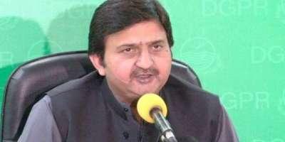 وال سٹریٹ جنرل کو لیگل نوٹس نہ بھیجا گیا تو مستعفی ہوجائوں گا :ملک احمد ..
