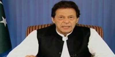 وزیراعظم عمران خان نے کینسر میں مبتلا ٹیبل ٹینس کی کھلاڑی مہک انور ..