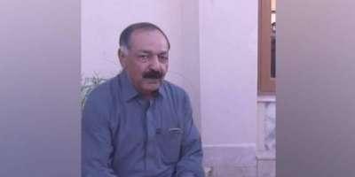 بلوچستان کے علاقے اور ماڑہ میں کیڈٹ کالج کا قیام پاکستان نیوی کا ایک ..