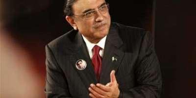 پیپلز لائیر فورم پاکستان کا کنونشن ، آصف  زرداری کو سالار جمہوریت ..