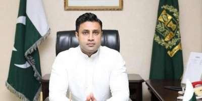 وزارت اوورسیز پاکستانیز نے لیبر میکانزم سیل قائم کر دیا
