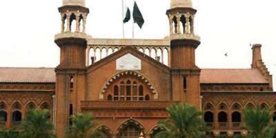 ڈائریکٹر جنرل پبلک ریلیشنزکی تعیناتی، ہائیکورٹ نے حکومت پنجاب سے جواب ..