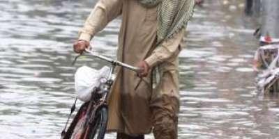 راولپنڈی، اسلام آباد اور کشمیر سمیت کئی علاقوں میں بارش کا امکان