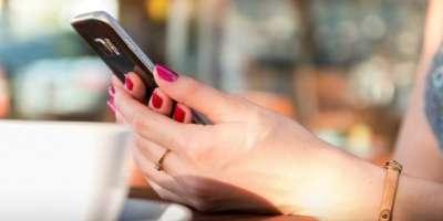 بغیر اجازت شوہر کا موبائل فون چیک کرنے والی بیوی کو تین ماہ جیل میں ..