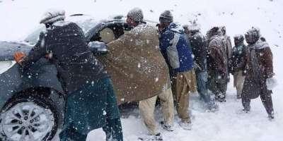 گلگت بلتستان کے تمام ا ضلاع میں بارش اور برف باری شروع