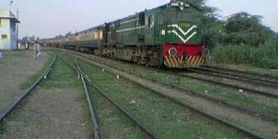 2007 میں سرگودھا سے کراچی کے درمیان بند ہونے والی ٹرین سپر ایکسپرس کو ..