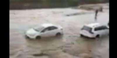 چترال، دروش میں موسلادھار بارش اورسیلاب ، چترال پشاور روڈ کئی گھنٹوں ..