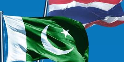 تھائی لینڈ کی تین روزہ نمائش یکم ستمبر سے کراچی میں شروع ہوگی