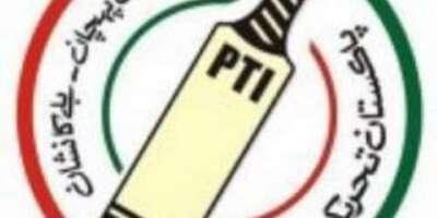 فیصل آباد میں پی ٹی آئی کی مقبولیت میں اضا فہ