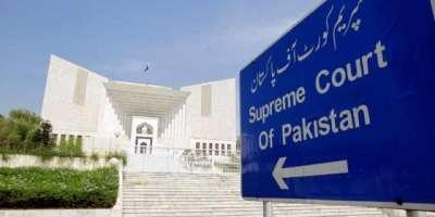 سپریم کورٹ  نے علیمہ خان کو ایف بی آر کی جانب سے متعین کردہ 2 کروڑ 94لاکھ ..